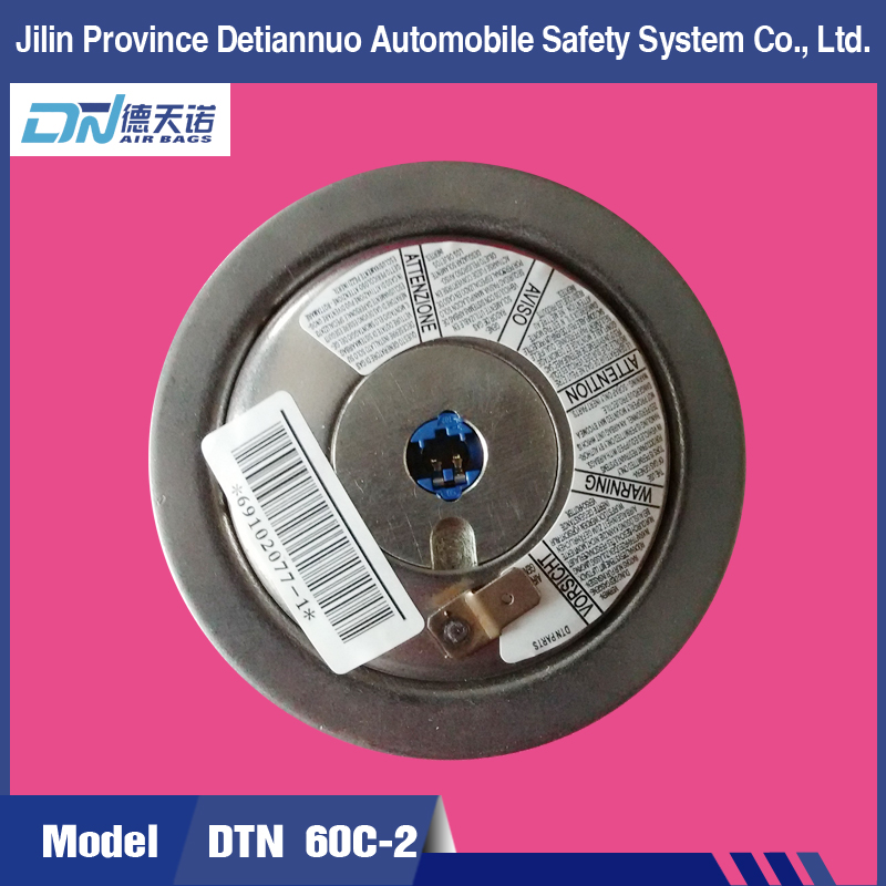 DTN60C-2 SRS airbag gas generator for driver