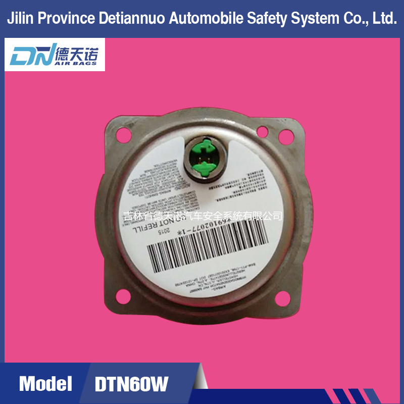 DTN60W SRS airbag gas generator Airbag inflator